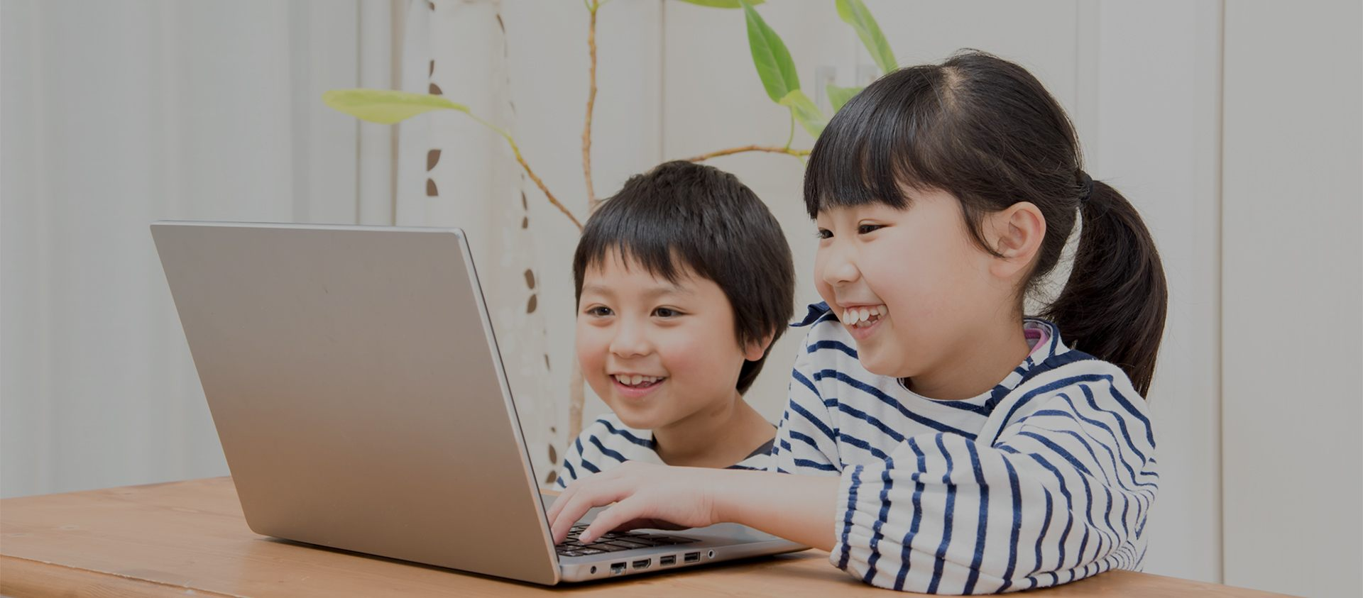 School - 子どもプログラミングスクール