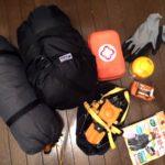 登山の準備